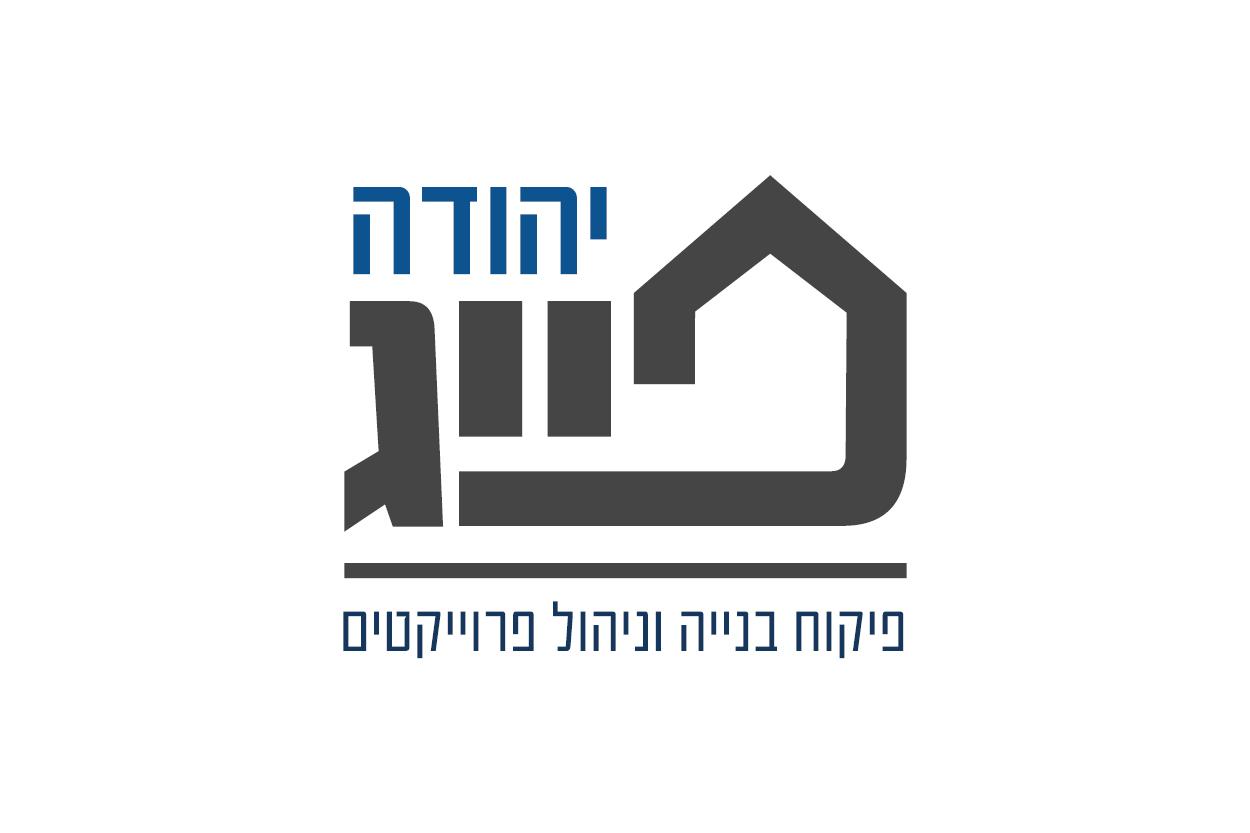 יהודה פייג