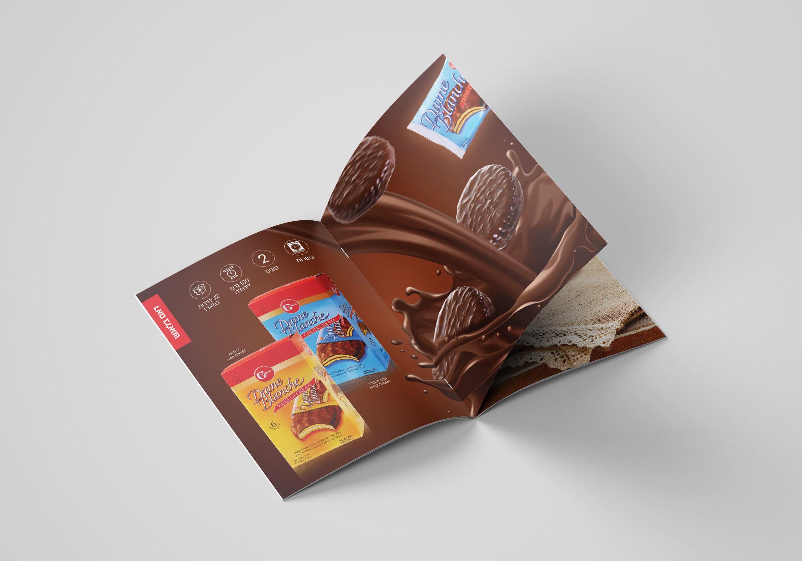 דאם בלאנש קטלוג שוקולד גרוס