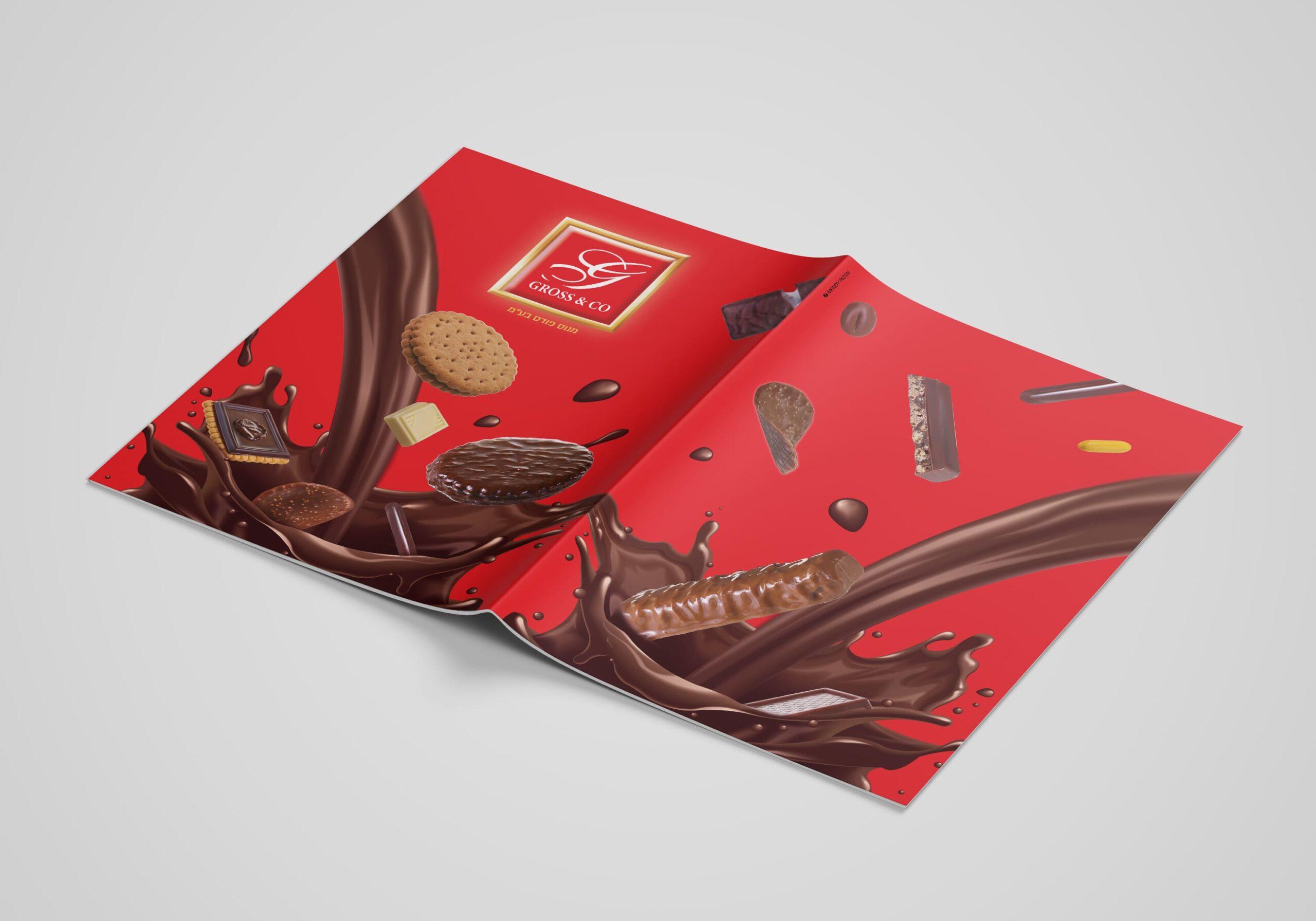 כריכה קטלוג שוקולד גרוס