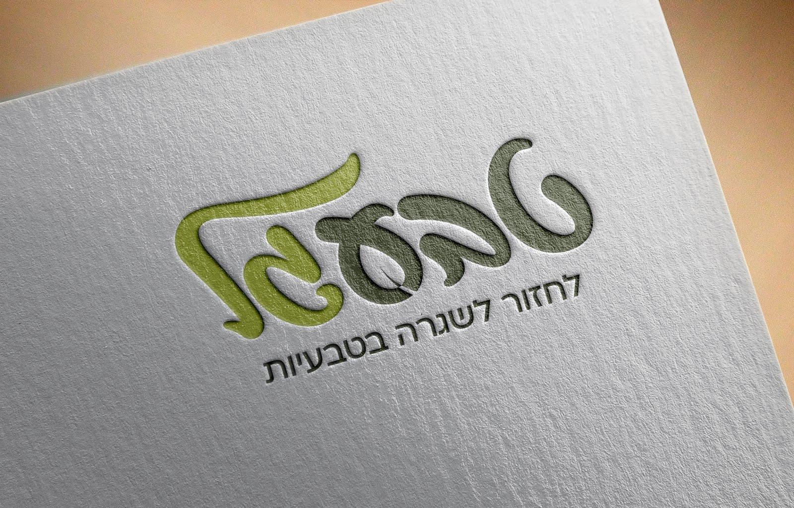 לוגו טבע גל