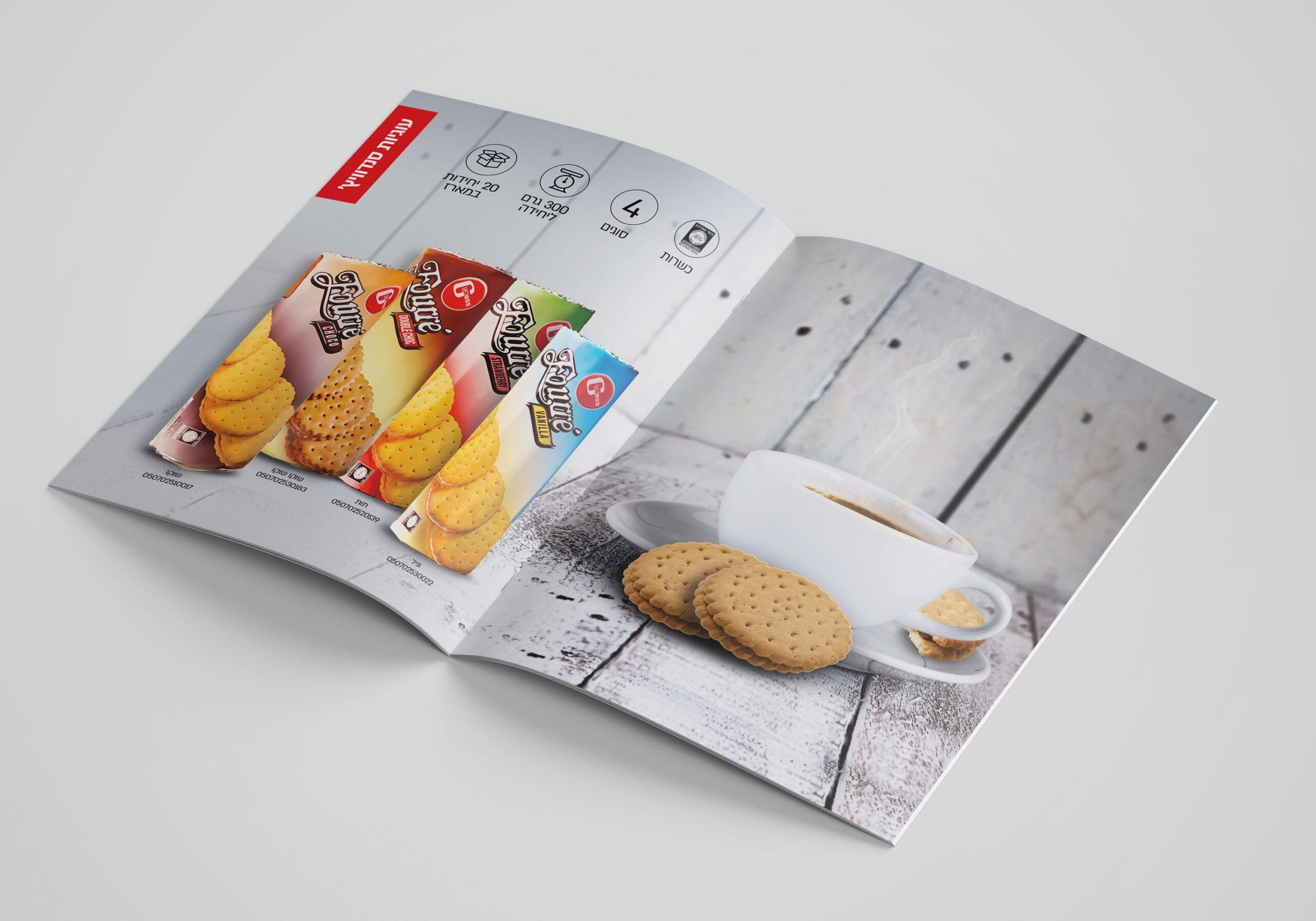 עוגיות סנדוויץ' קטלוג שוקולד גרוס