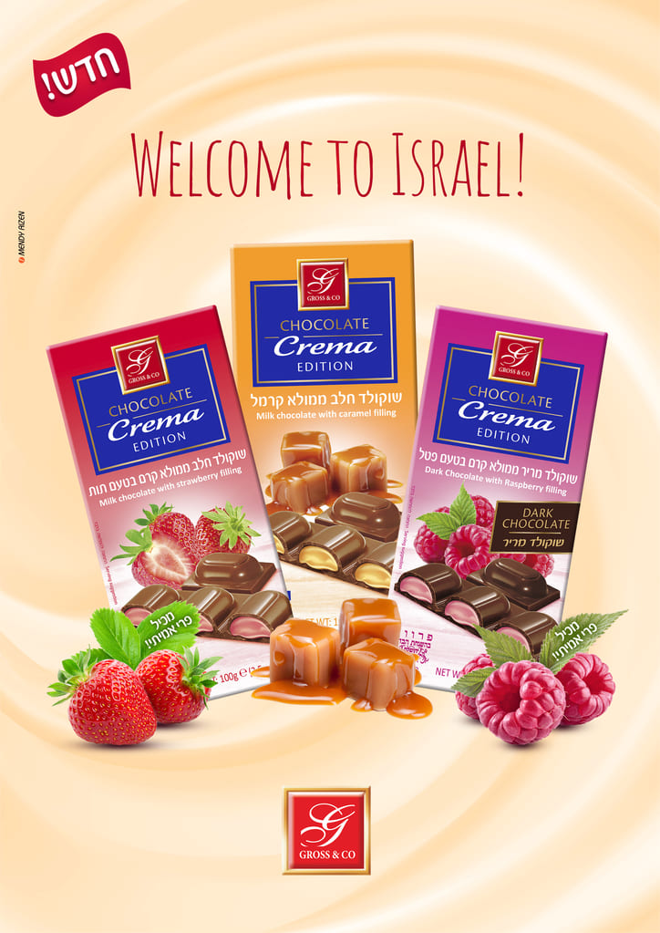 פרסומת לשוקולד קרמה גרוס (4)
