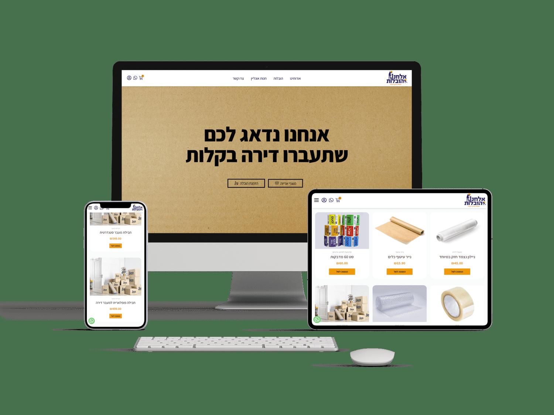 הקמת אתר לעסק