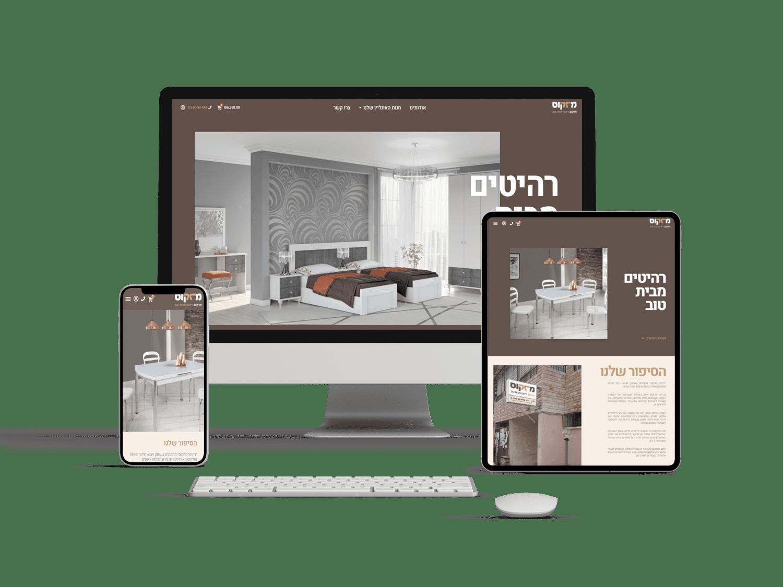 בניית אתר תדמית ומכירות