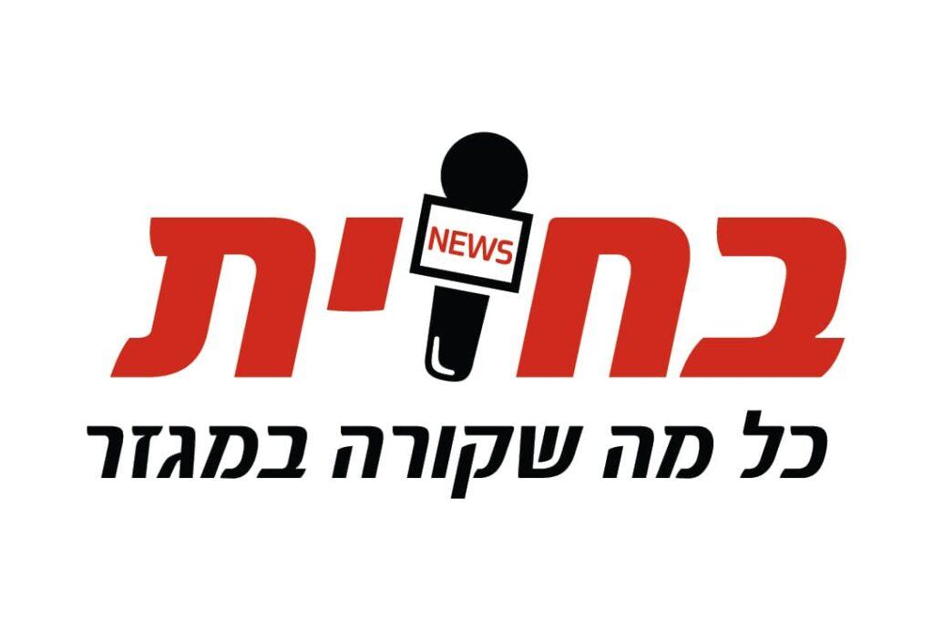 לוגו בחזית
