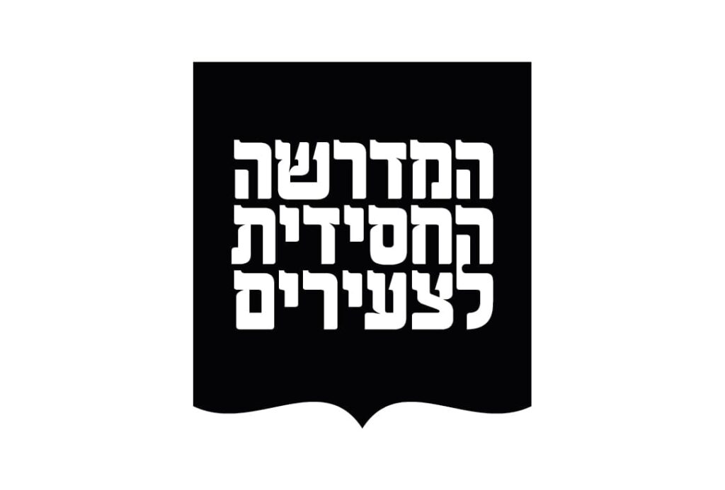 לוגו המדרשה החסידית לצעירים - מעצב גרפי לעיצוב לוגו