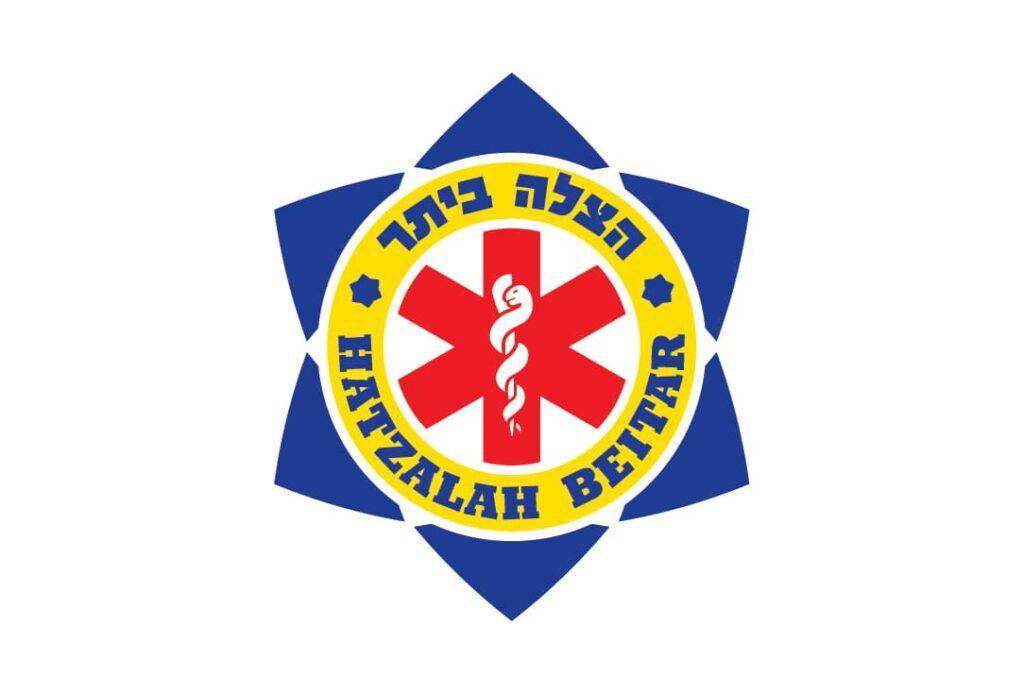 לוגו הצלה ביתר - לוגו לארגון