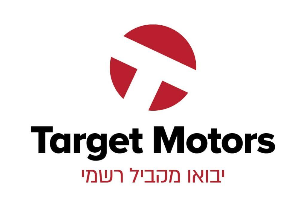 לוגו טרגט מוטורס