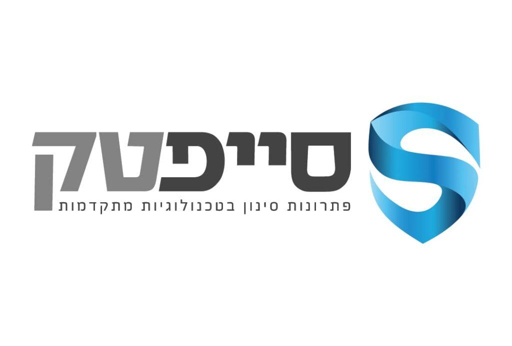 לוגו סייפטק