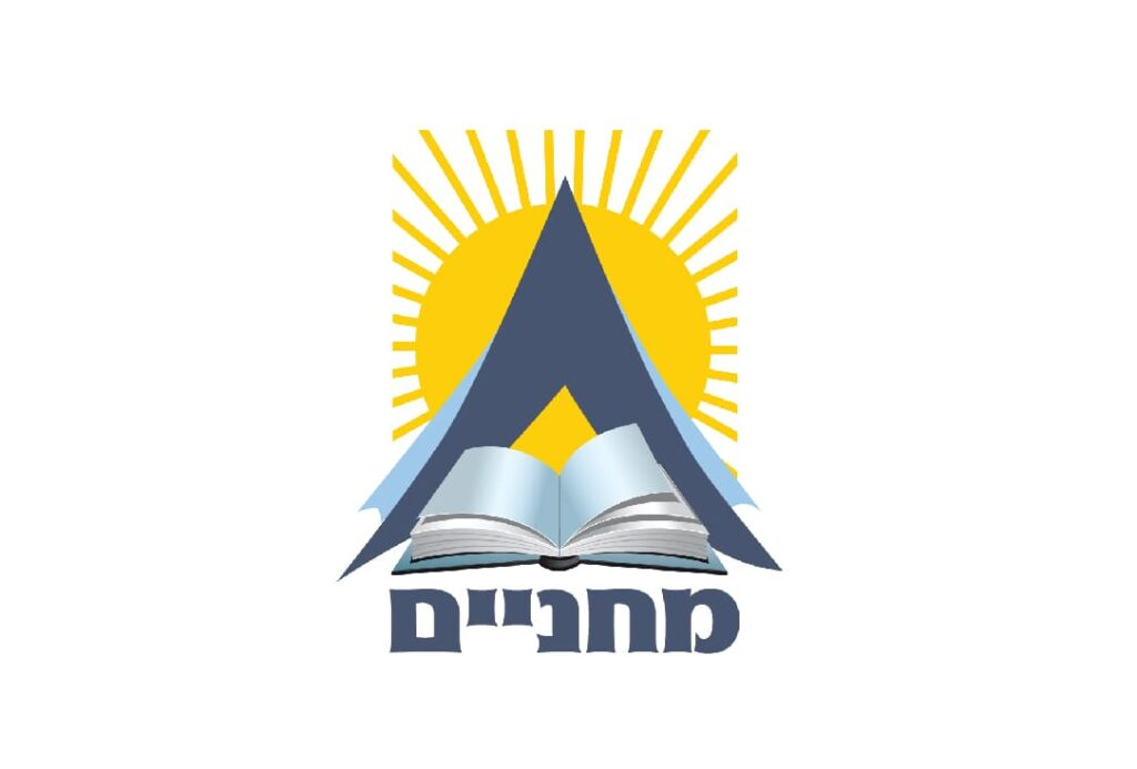 לוגו ספרי מחניים - מעצב גרפי