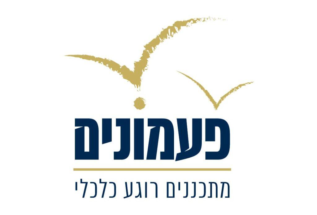 עיצוב לוגו פעמונים