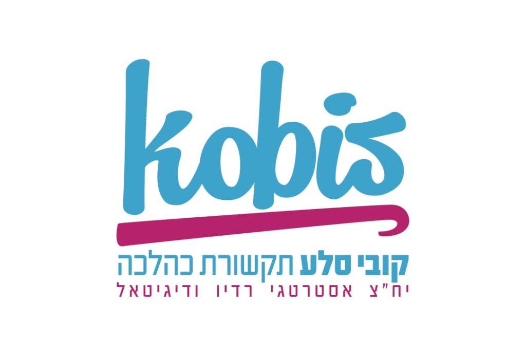 לוגו קוביס - גרפיקאי לעיצוב לוגו