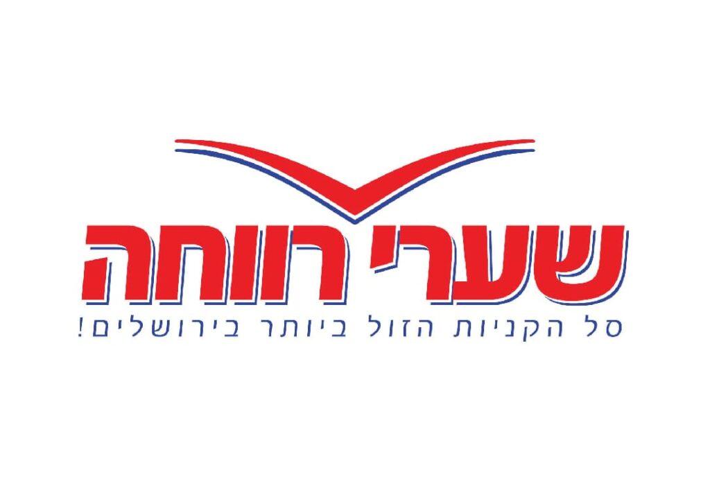 לוגו שערי רווחה - גרפיקאי לעיצוב לוגו